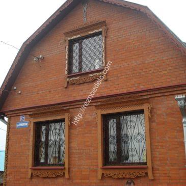 Оформление наличниками частного дома в г. Можайск